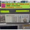 FLUKE 5520A回收