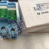 供应Sankosha铁路信号设备用通道防雷保安器,现货出售
