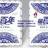 福百年全系列卫生纸卷纸