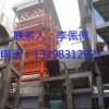 供应锅炉板13MnNiMo5-4,DIWA353, p355gh