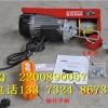 供应PA300电葫芦厂家,300公斤