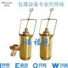 供应黄铜浮球式重油取样器