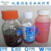 供应颗粒度专用取样瓶