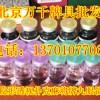北京扎金花扑克牌透-视13811425067隐形眼镜去哪有卖
