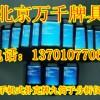 库存昌平记号扑克牌扎金花透-视扑克隐形眼镜13811425067