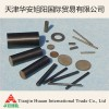 供应稀土超磁致伸缩材料Terfenol-D
