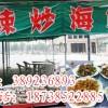 提供香辣炒海鲜技术培训学习小龙虾技术培训