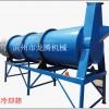 供应鱼粉设备滚筒冷却器
