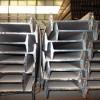 供应云南工字钢183、8711、1775昆明工字钢批发价格