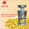 供应商用 自分渣磨浆机 豆浆机 铝抛光