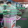惠州架桥机焊缝检测,焊缝探伤