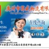 提供广州到黑龙江哈尔滨货运专线、物流公司电话?
