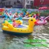 供应2015暑假孩子*爱水上游乐设备水上乐园充气碰碰船手摇船