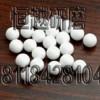 供应铜件振动去毛刺抛光陶瓷抛光石生产厂家