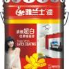 供应广东哪家品牌油漆涂料质量好