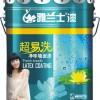 供应广东哪家品牌内外墙涂料质量好、雅兰士漆
