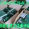 求购 浦东张江库存芯片回收,线路板芯片回收诚信回收