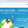 购置电脑就找广州荣致鑫——一体机电脑价格