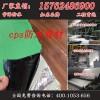 潍坊地区品质好的自粘防水卷材-PVC防水卷材批发