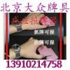 扬州市专卖☯1391O214758单人操作扑克牌分析仪