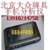 杭州市专卖☯1391O214758单人操作扑克牌分析仪