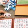 上饶县有看扑克专用透-视隐形眼镜☛1350111*0958专卖店