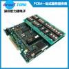 PCB线路板制作——深圳宏力捷性价比更高