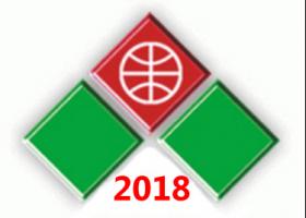 2018年4月越南(河内)国际贸易博览会