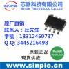 SOT23-8小封装5V3A大电流车充IC丝印8335