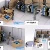 物联宝智慧门店RFID解决方案 智慧服装店,RFID服装智慧门店,