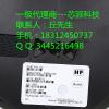 天钰总代理QC3.0多口充电器升压方案FP6601Q+SP1599