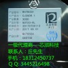 RH7901A/RH7902A融和微总代理单双口USB识别IC