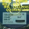 智能手环,智能水杯,智能锁专用触摸IC通泰TTP233D-HA6