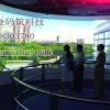济南投影边缘融合系统厂家提供投影融合设备