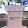 济宁全息投影,济宁3d全息投影价格