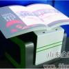 虚拟翻书,虚拟翻书系统,虚拟翻书软件